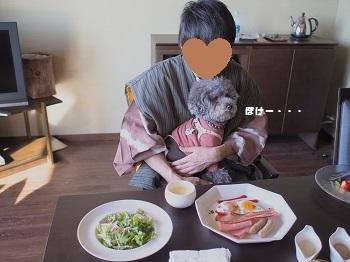 うちのこ記念旅行玉響の風朝食20170308-1