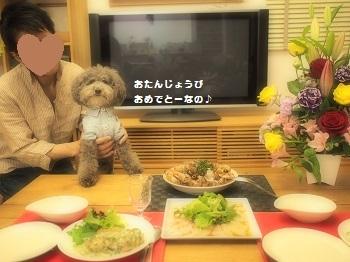お誕生日会20170416-8