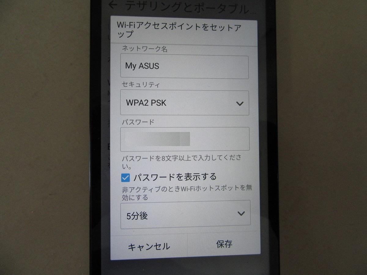 04_2258tmdt.jpg