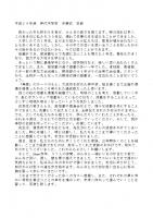 170311touji.jpg
