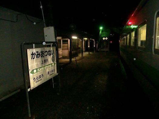 20170304 (4)