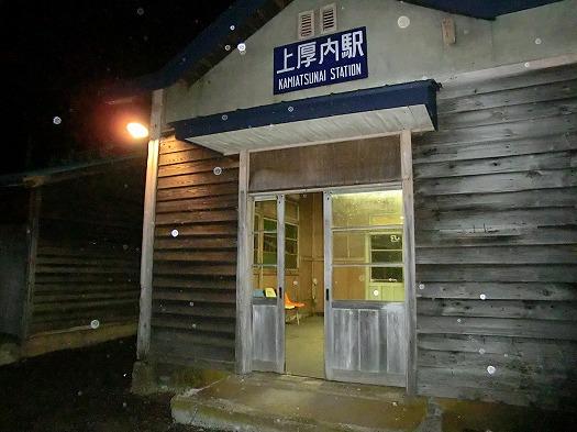 20170304 (2)
