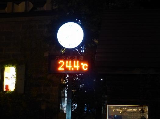 20170310d (16)