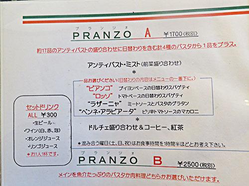 20170221 1-4
