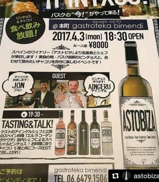 20170403 bi01
