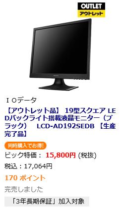 LCD-AD192SEDB_201704091029478ac.png