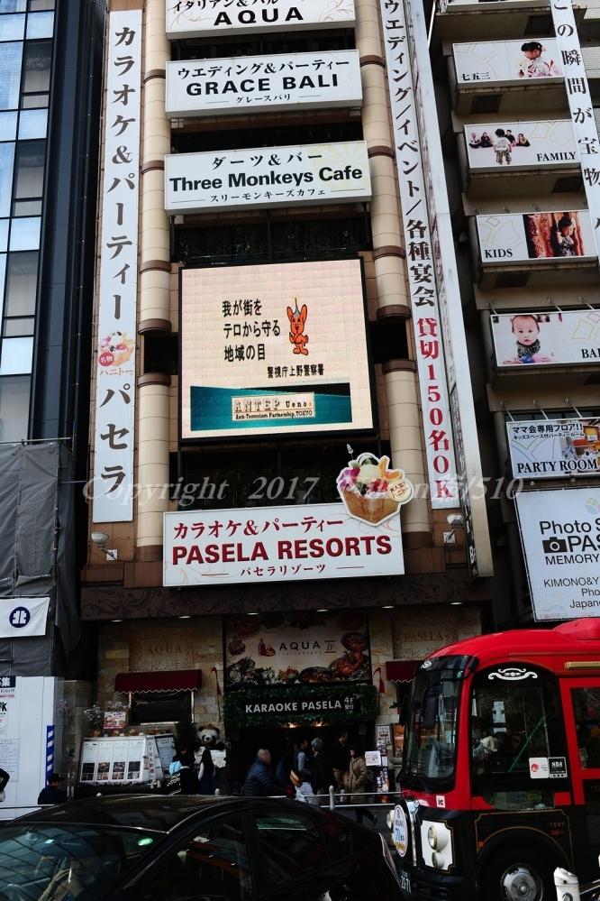 上野バスSN