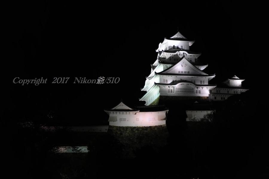 姫路城 ライトアップ  (2)SN