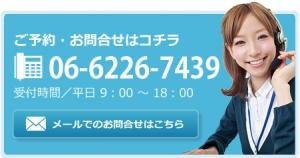 総合職(事務・秘書・受付・販売・営業・人材コーディネーターコンサルタント)