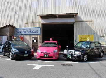 大阪タクシー乗務員大募集中!