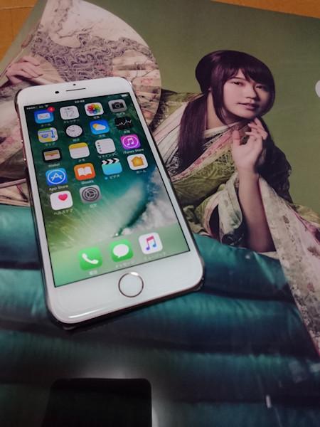 20170312-iphone.jpg