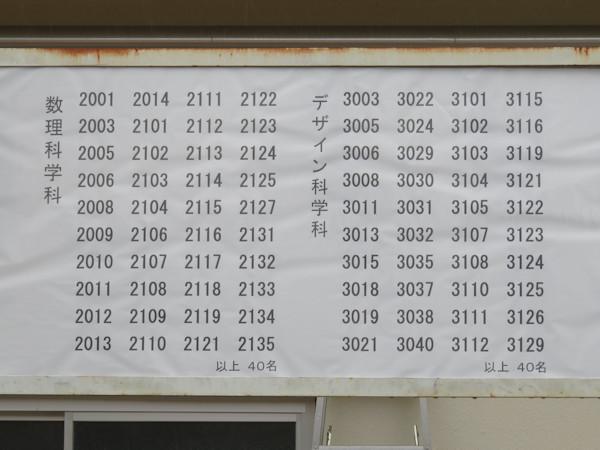 20170314-01.jpg