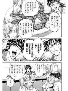 17.02.10 鉄鍋のジャン