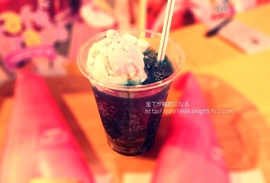 cafedem1.jpg