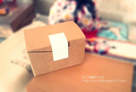pmeishi1no2.jpg