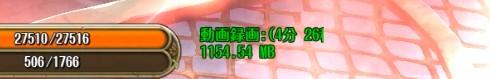2017y02m22d_000633566.jpg