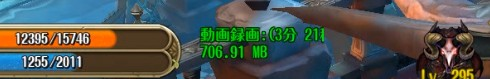 2017y02m22d_001141519.jpg