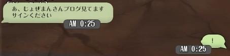 2017y04m27d_205018483.jpg