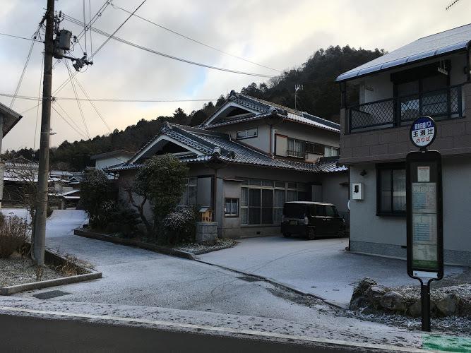 古宝山/バス停