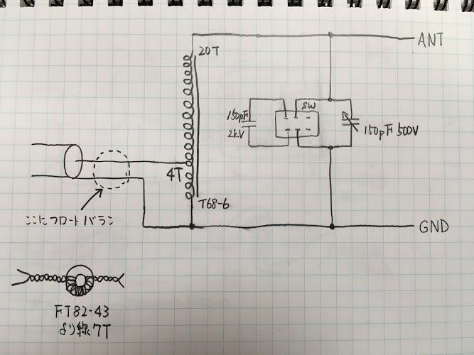 EFHW10W/回路図