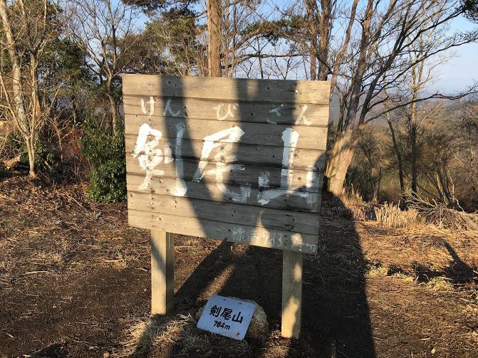 2017剣尾山/山頂