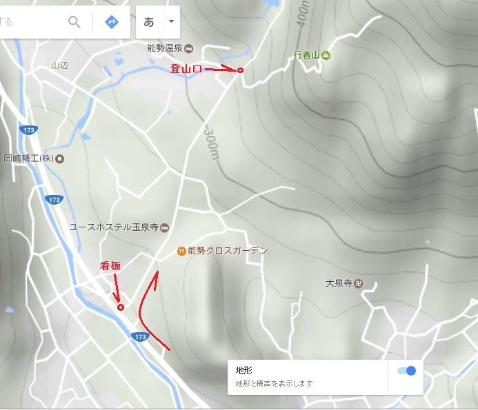 2017剣尾山/地図2