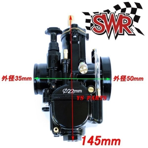 ys-parts-jp_swr-22mm-h1_2.jpg