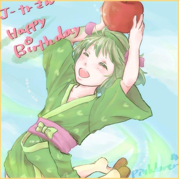 鈴華さん誕生日シア