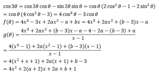 todai_2017_math_a1_1.png