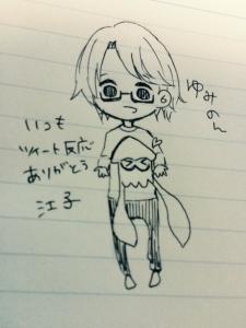 ゆみのしん(門下生)