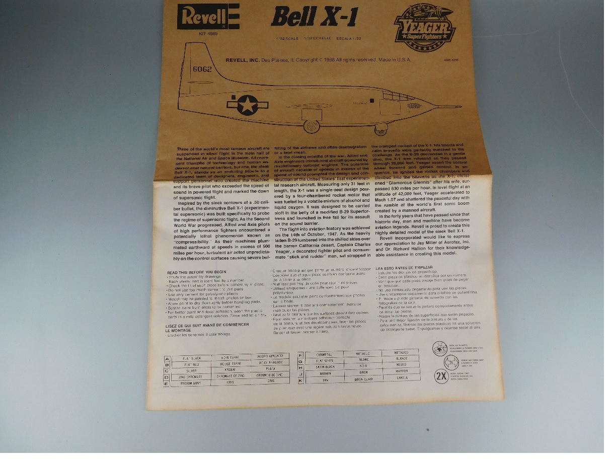 ベルX-15