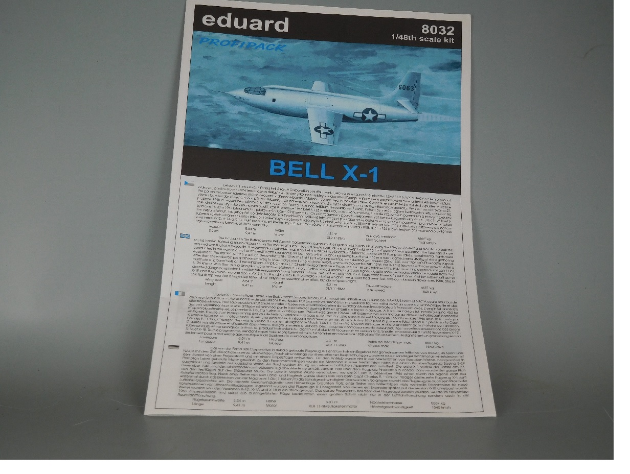 ベルX-111