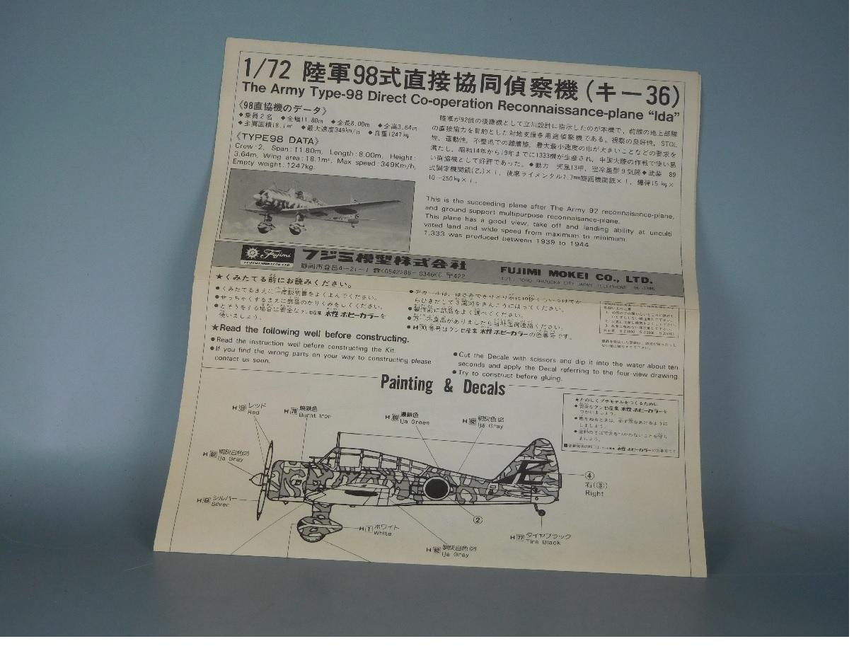 98式直協機5