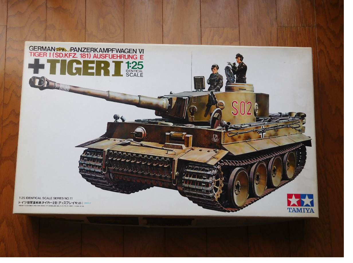 タイガー1