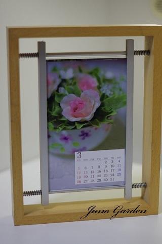 フレームカレンダー3月