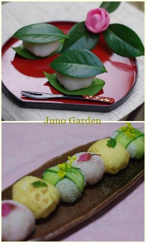 手鞠寿司1703409