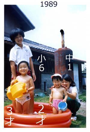 改 1989_夏の水遊び(平成元年) _convert_20170329123344