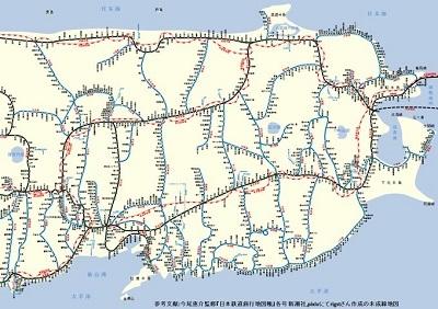鉄道敷設計画①2