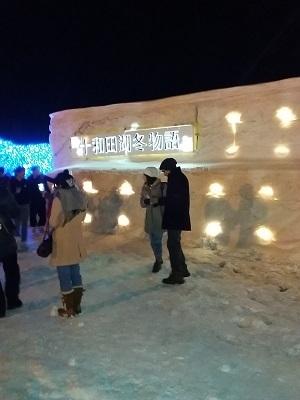 十和田湖冬物語4