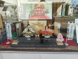 池沢スタジオ人形
