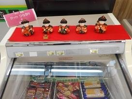 鴻巣駅売店 ひな人