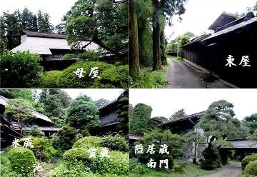 箱田の家 2017年3月20日