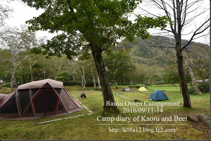 70%-2016_0911_091343-8