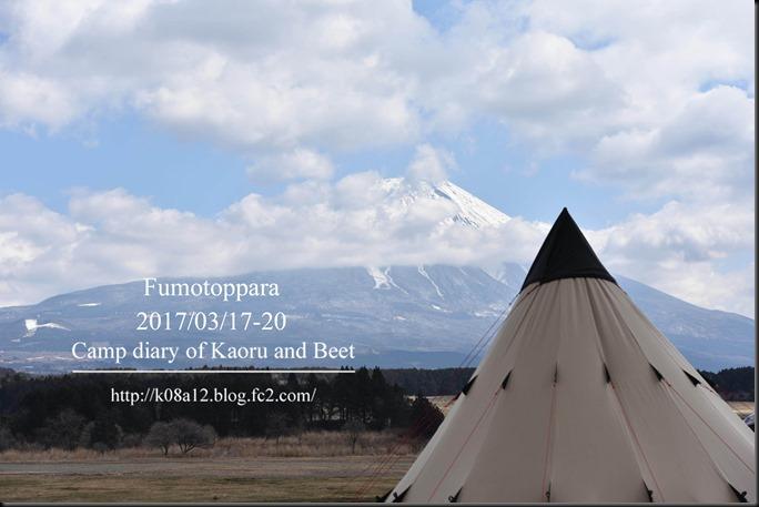 humotoppara201703-03