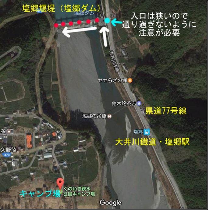 kunowaki201703-16-1