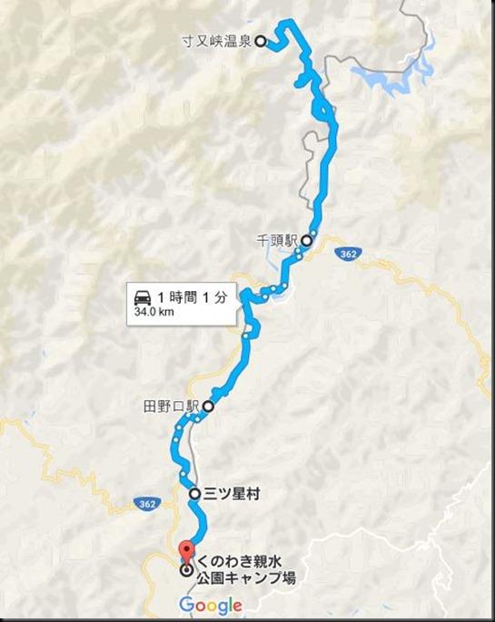 kunowaki201703-17