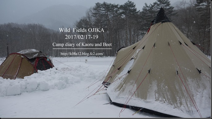 ojika201702-02