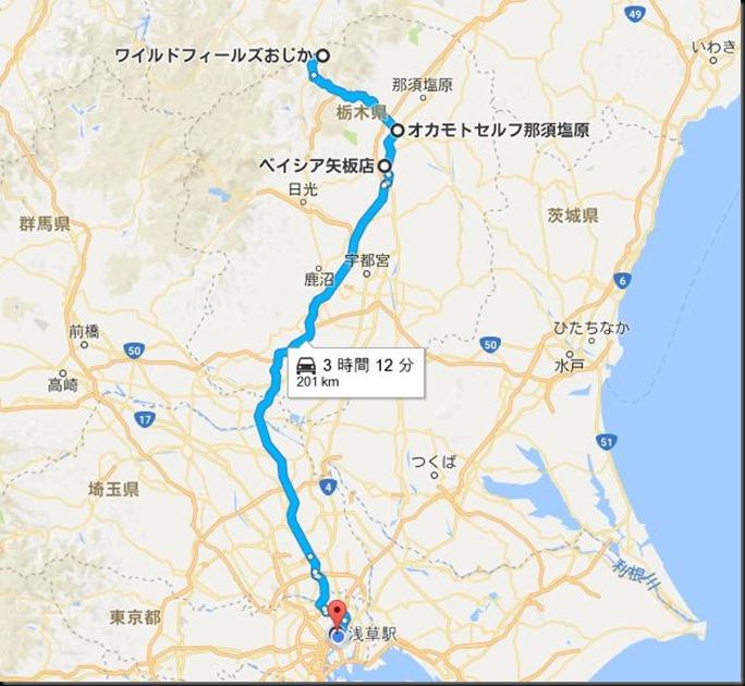 ojika201702-03