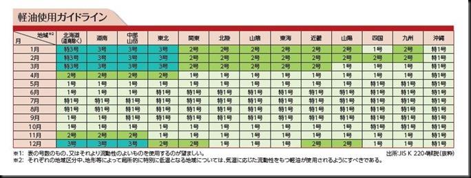 ojika201702-04