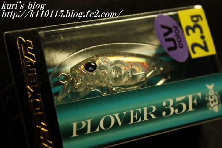 プロバー35F (2)